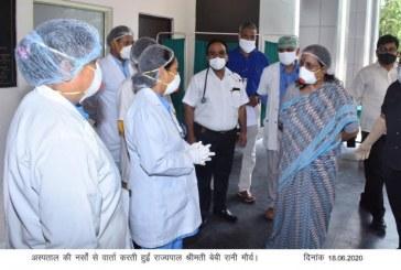 राज्यपाल श्रीमती बेबी रानी कोविड से सम्बंधित व्यवस्थाओं का जायज़ा लेने दून अस्पताल पहुँची