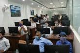9 दिवसीय ई-ऑफिस प्रशिक्षण आई टी डी ए में पुलिस विभाग के 9 बैचों को प्रशिक्षित किया गया
