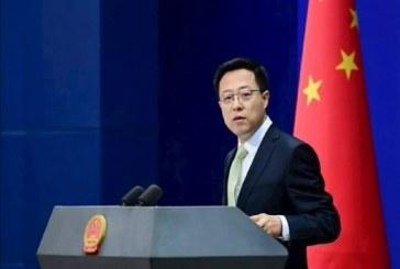 59 ऐप पर प्रतिबंध लगने के बाद परेशान हुआ चीन