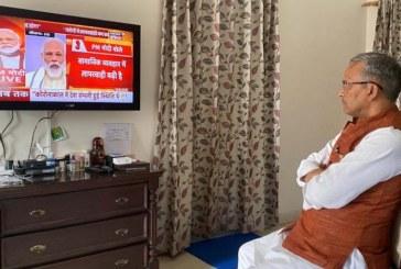 मुख्यमंत्री ने प्रधानमंत्री गरीब कल्याण अन्न योजना को बढ़ाए जाने के लिए प्रधानमंत्री का आभार व्यक्त किया