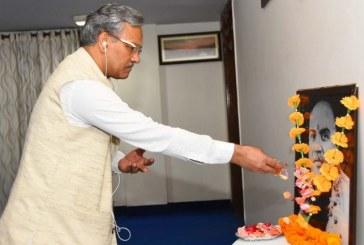 मुख्यमंत्री ने डॉ. श्यामा प्रसाद मुखर्जी के बलिदान दिवस पर उनके चित्र पर श्रद्धासुमन अर्पित किए