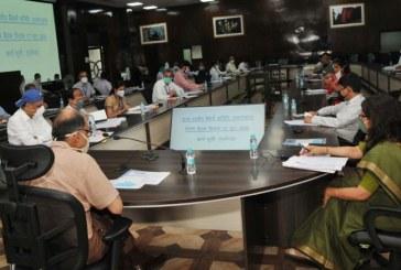 मुख्य सचिव की अध्यक्षता में सचिवालय सभागार में राज्य स्तरीय बैंकर्स समिति उत्तराखण्ड की विशेष बैठक आयोजित