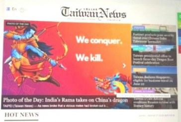 ताईवान के लोगों ने भारतीय सैनिकों को राम का स्वरूप दिखता है