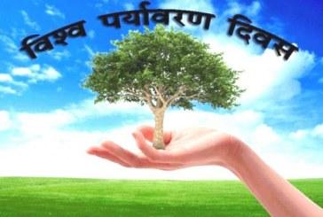 पर्यावरण संरक्षण में उत्तराखण्डवासियों की महत्वपूर्ण भूमिका:  मुख्यमंत्री