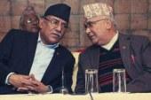 प्रदीप ग्यावली: भारत नहीं, हम चाहते हैं इस्तीफा, नेपाल में प्रचंड विरोध