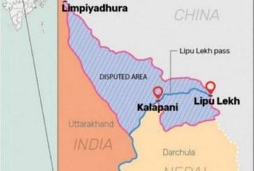 नेपाल के उच्च सदन से नक्शे में बदलाव को मंजूरी