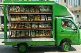 28 मोबाइल वैन के माध्यम से 246 क्विंटल फल-सब्जियों का विक्रय किया गया