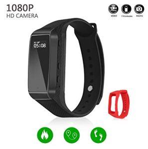 LKcareSmart Wristband with Secret Spy Camera