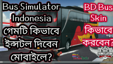 Photo of Bus Simulator Indonesia Games Install Process