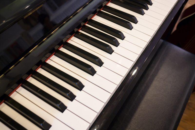 piano teacher in Buena Park