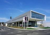 BMW AG Niederlassung Dreieich