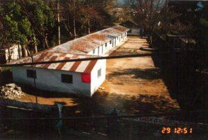 Bal Jyoti Primary School