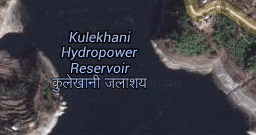 Project Update: Kulekhani Fishery Visit