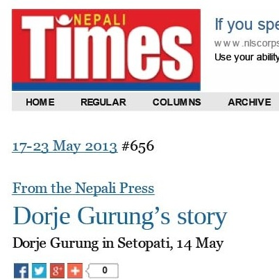 In The Media: Dorje Gurung's Story
