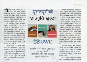 UWC scholarship article in Himal .