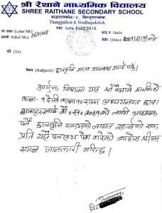 Raithane School cost of education 2014-15 2014-15 cover letter 75px