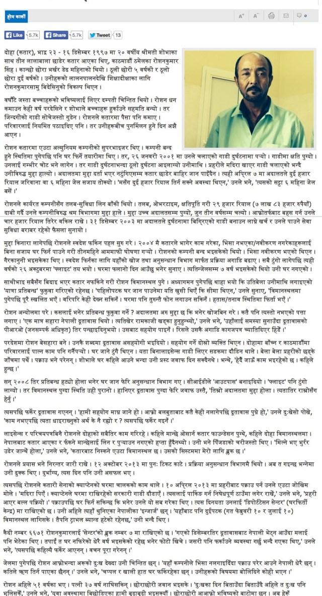 Roshan Kumar Singh-original 75px