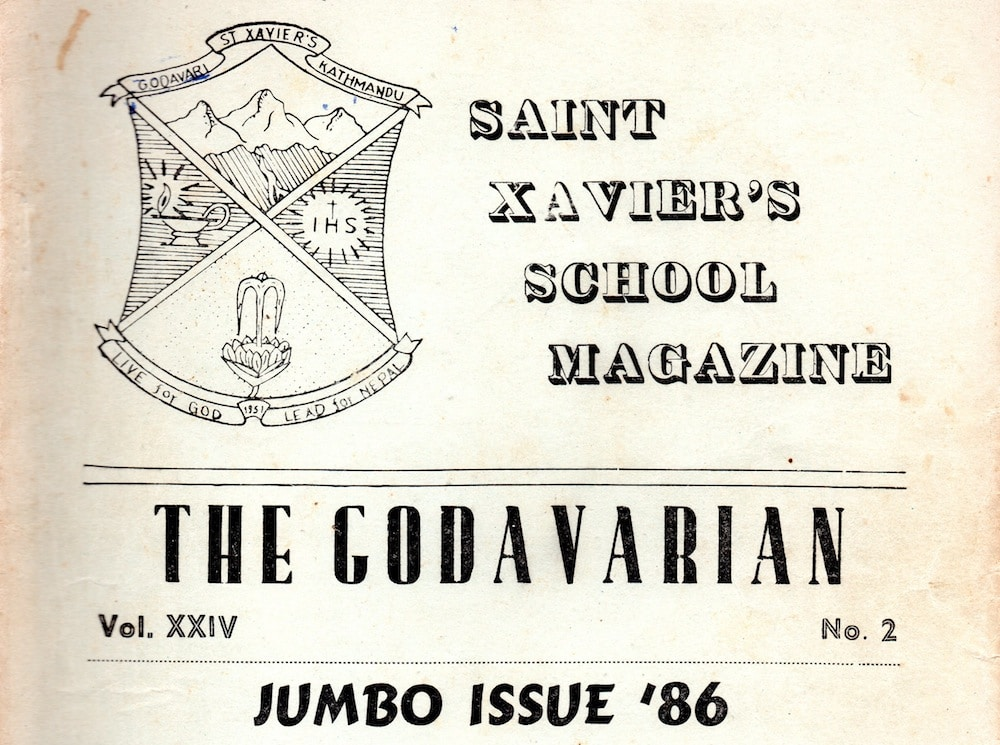 The Godavarian JI'86-feat image