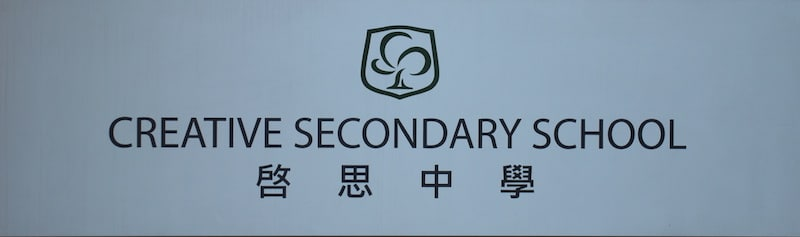 Creative Secondary School 765 75px cropped