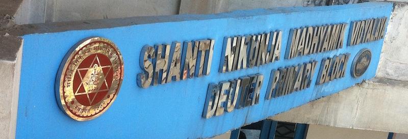 shanti nikunj primary-cropped