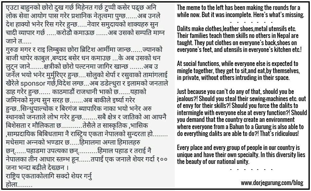 the nepalese text about not being jealous - with addendum - 75px