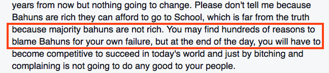 E1.2 Adhikari's comment about blame-only