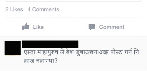 MRR 1.1 Men's room post -only comment