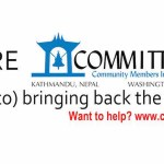 COMMITTED Needs Your Help! Please Help!