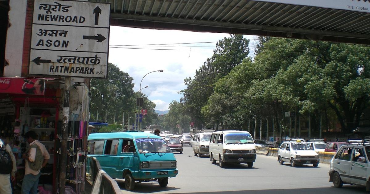 CIMG5651-ratna park road sign