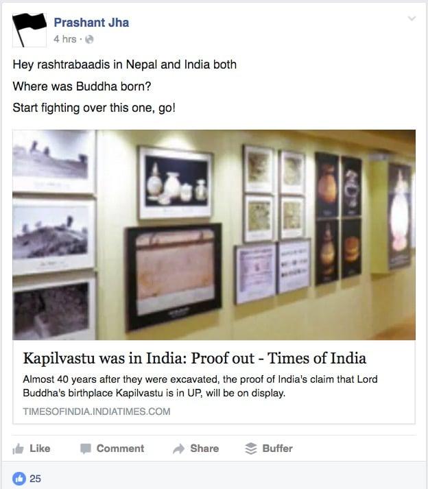 Prashant's FB post about birth of Buddha