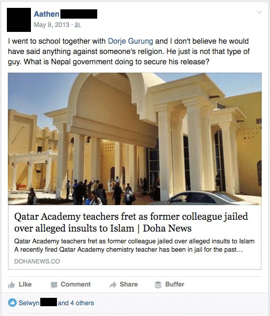 Aathen's May 9 post sharing doha news article 1