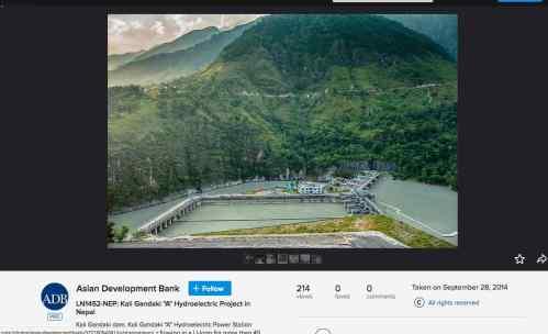 "Kantipur FM Commentary: Kali Gandaki ""A"" Hydroelectric Power Plant"