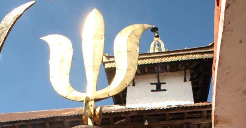 "The origin myths behind Nepalis' ""खुट्टा तान्ने प्रबिधि"""