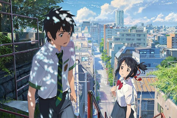 Your Name is a 2016 Japanese anime film written and directed by Makoto Shinkai. (君の名は。 Kimi no Na wa.)