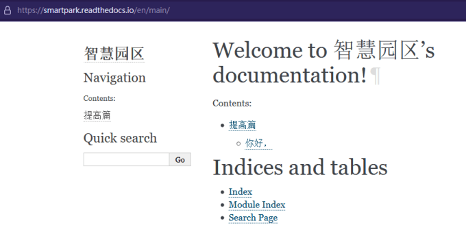 https://smartpark.readthedocs.io/en/main/  Navigation  Contents:  Quick search  Welcome to IN X 's  documentation!  Contents:  Indices and tables  • Index  • Module Index  • Search Page