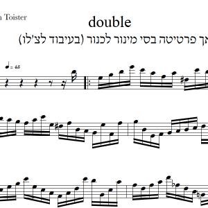פרטיטה בסי מינור לכינור