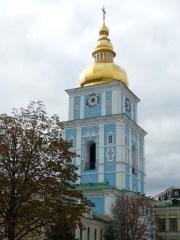 kiev031