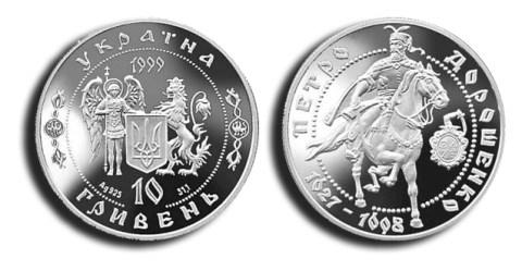 petro_coins