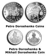 petromikhail-coins