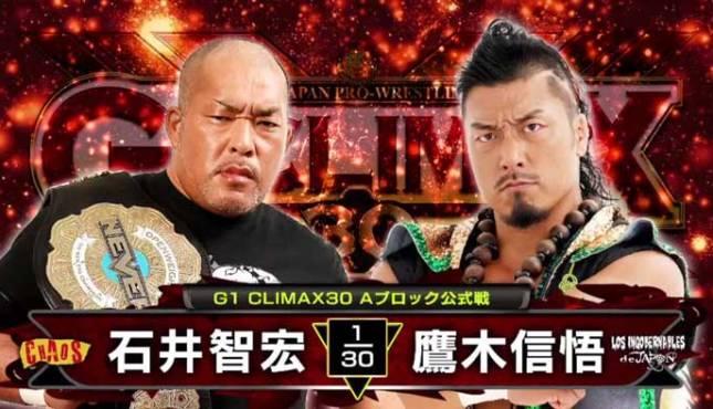 Resultados NJPW G1 Climax 30 – Día 7 30.09.2020