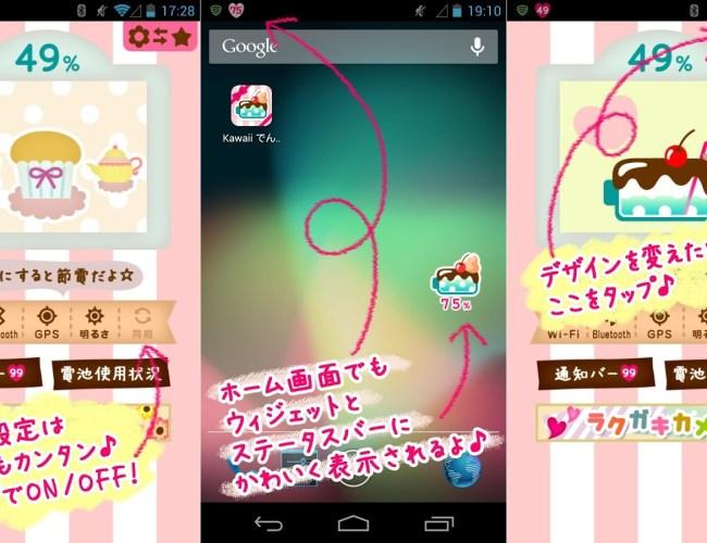 apps-bateria