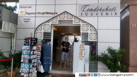 Kios souvenir Masjid Putra