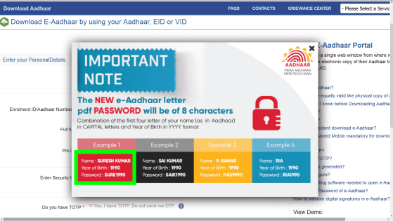 Aadhar, Aadhar card, Aadhar totop, Aadhar password, Aadhar download password, Aadhar pdf password, uid card, aadhar card enquiry, aadhar card correction online, aadhar card details, aadhar card information, my aadhar carduidai gov, aadhar idonline aadhar, ஆதார் பாஸ்வேர்டு.
