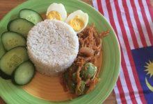 Photo of Nasi lemak, sambal, petai – nikoli slišali? Berite naprej!
