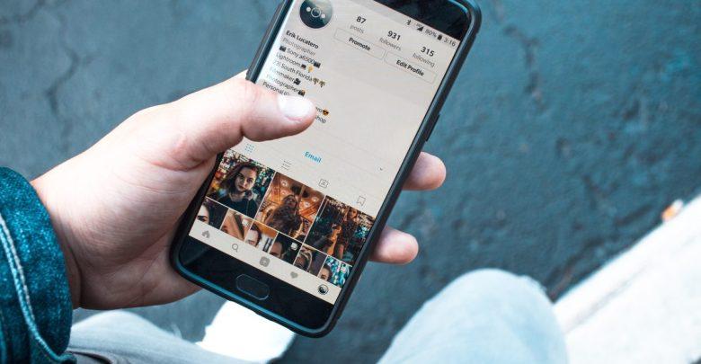 Naj bodo tvoje Instagram fotografije privlačnejše.