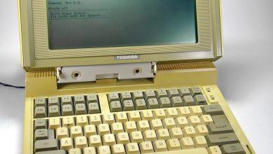 Photo of Toshiba naredila zadnji prenosni računalnik