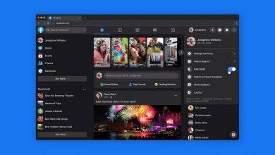 novi Facebook, uporabniki, klasični Facebook, novi dizajn, novosti, funkcije, klasičen Facebook, Facebook.com