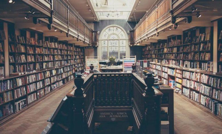 NUK, sodelovanje, knjižnica,
