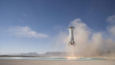 Photo of V ZDA preizkusili tehnologijo za varno pristajanje na Luni