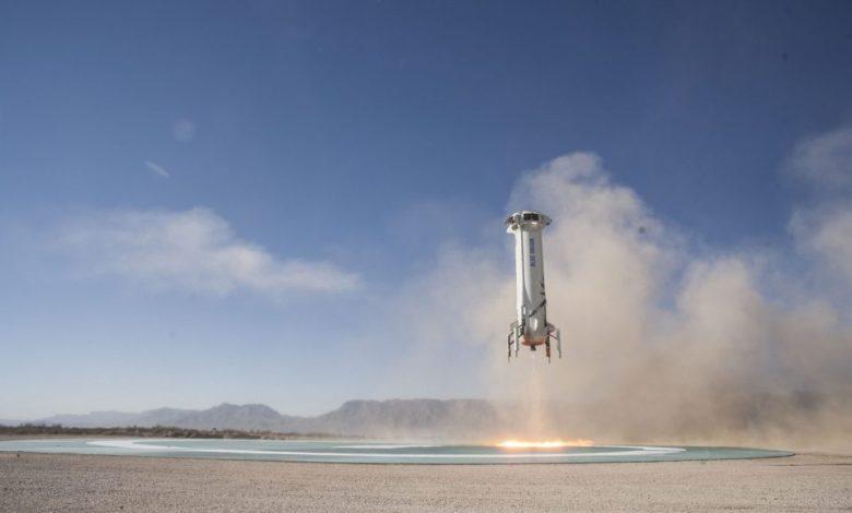pristajanje na Luni, New Shepard, ZDA , test, pristanek na luni, Draper,
